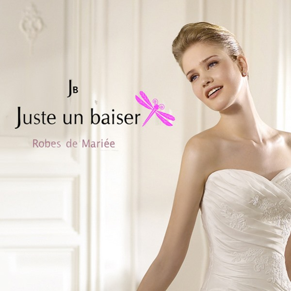 Juste un Baiser (Versailles), boutique robe de mariée : collection de robes de mariée