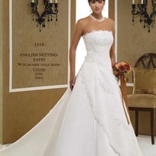 c6f89ce9975 C est possible de se marier sans se ruiner! Commandez nos robes de mariée  sur mesure